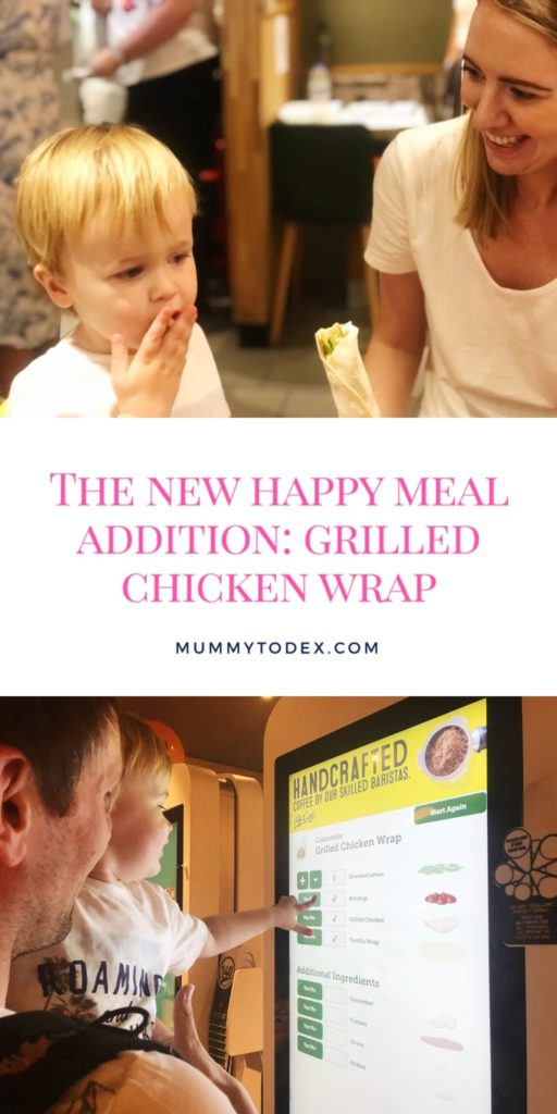 We were recently invited to try out the new McDonalds grilled chicken wrap which was added to McDonalds menus last year as a healthier alternative to other products.